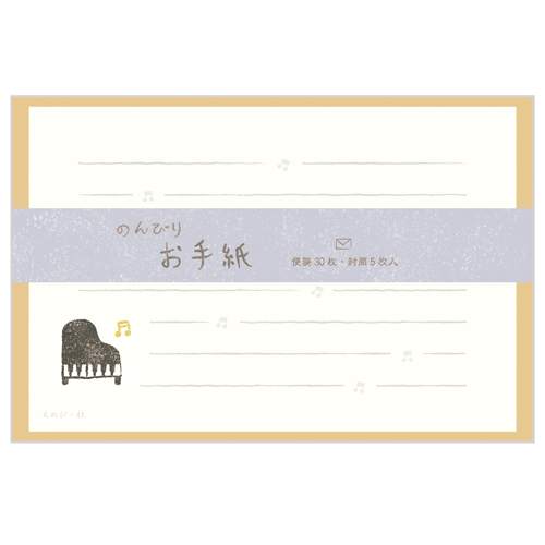 NBRレターセット ピアノ