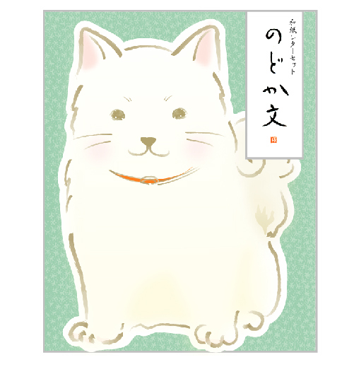 NDレターセット いぬ