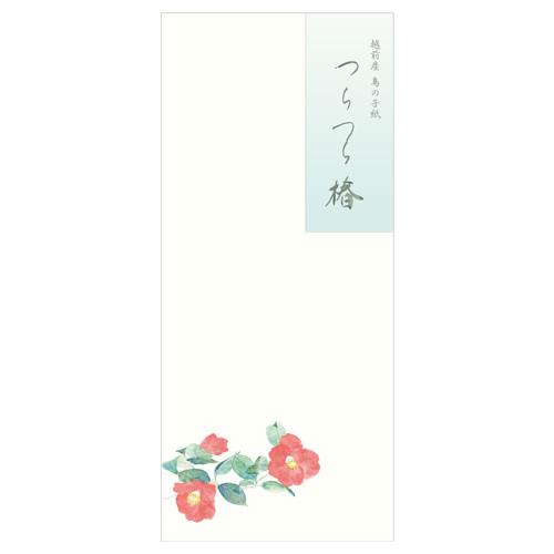 KYU封筒 椿