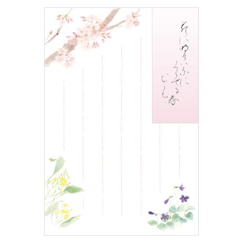 KWCポストカード 春の花