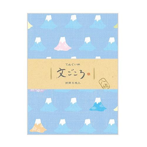 FGこふみ箋封筒 富士山