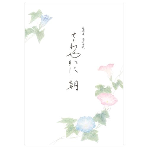 KNT B5便箋 朝顔