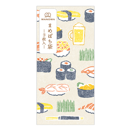 WWまめぽち袋 寿司
