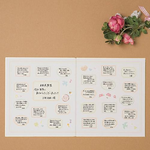 色紙 寄せ書き 寄せ書き色紙を100均ダイソー・セリア・キャンドゥで大調査!